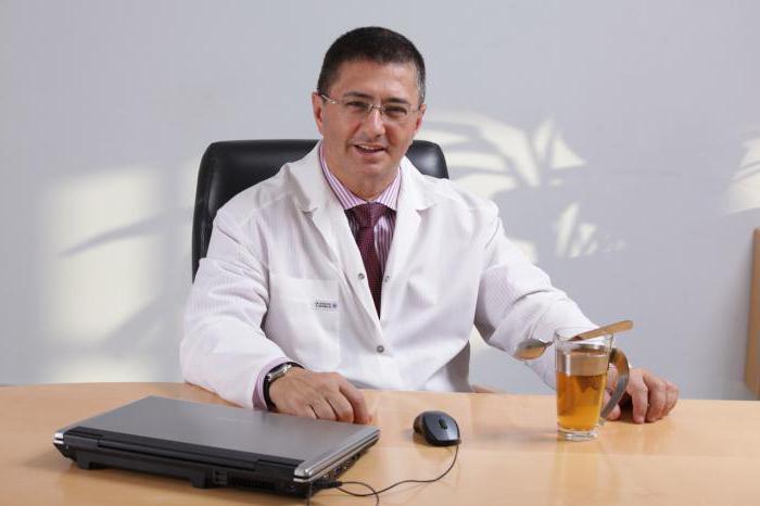 možete izliječiti hipertenziju ljekovitost melissa hipertenzije