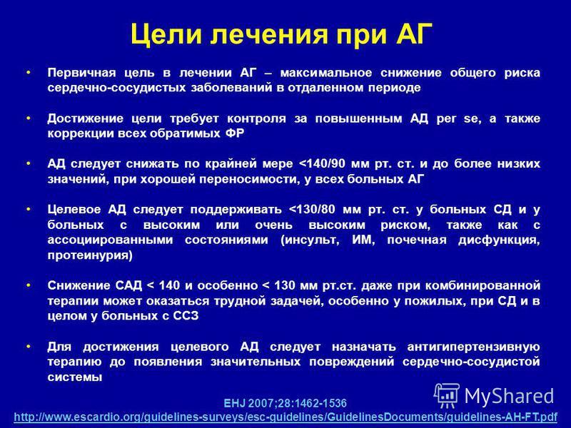 lijekovi za hipertenziju stupnja 2 se testirati za visoki krvni tlak