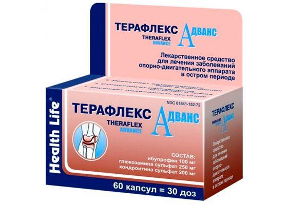 Lijek za vrtoglavicu i zujanje u ušima - Migrena -