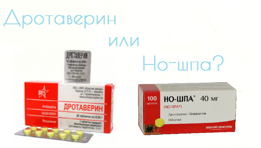 lijekovi, s 3 stupnja hipertonije