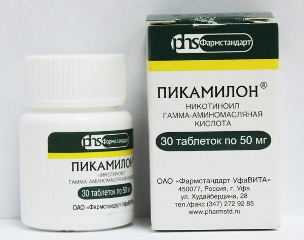 Mjesto liječenja hipertenzije - Ozljede -