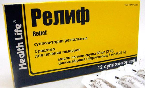 supozitorija za hipertenziju