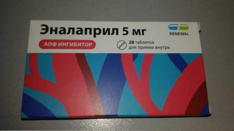 Tritazide 5 mg/25 mg tablete — Mediately Baza Lijekova