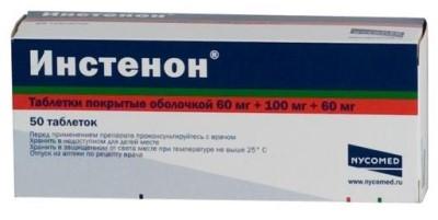 Picamilon povećava ili smanjuje pritisak - Psihoterapija February