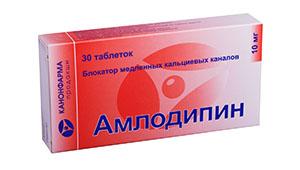 Sredstva od visokog krvnog pritiska (hipertenzije): Pregled lijekova iz sosudinfo.ru