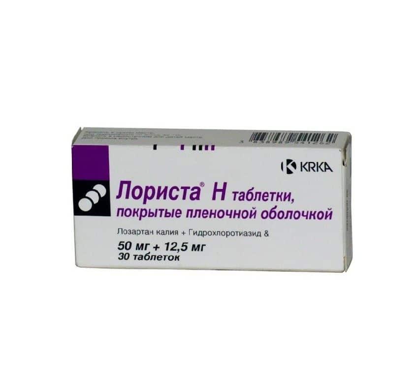Najučinkovitije visokotlačne pilule