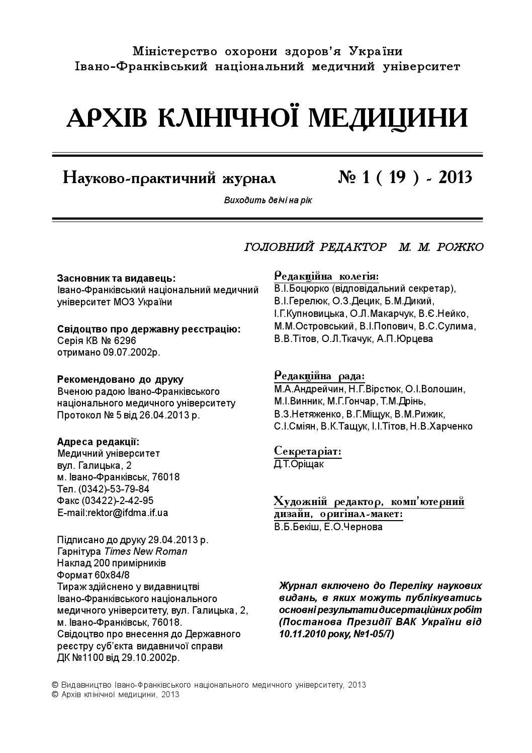 hipertenzija ili hipotenzija simptoma liječenje hipertenzije na kavkazu