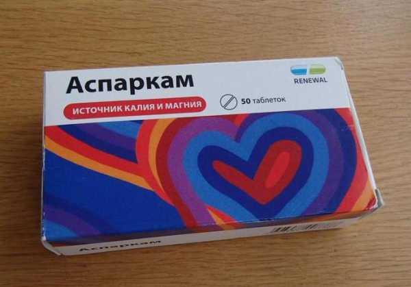 Upotreba magnev6 za hipertenziju