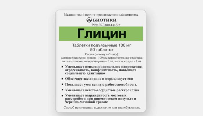 Picamilon povećava ili smanjuje pritisak