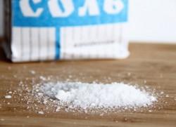 sol zavoji od hipertenzije