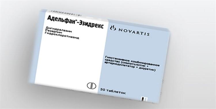 sovjetski tablete za hipertenziju