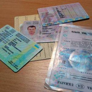 Produženje valjanosti vozačke dozvole (obnavljanje)