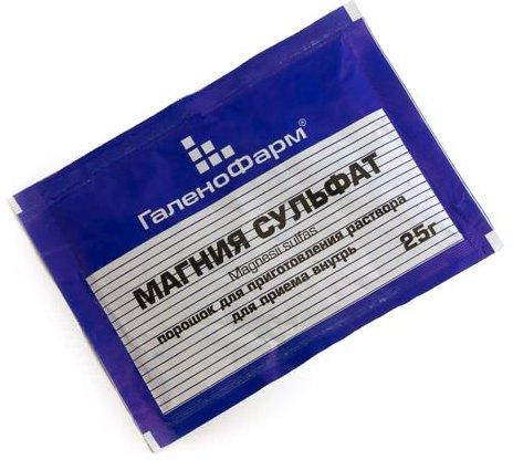 Magnezij se može koristiti za hipertenziju