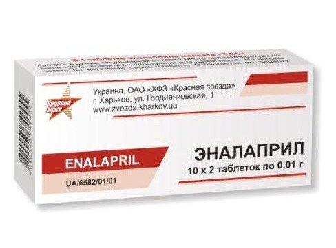 Donormil nuspojave - Uvreda - February