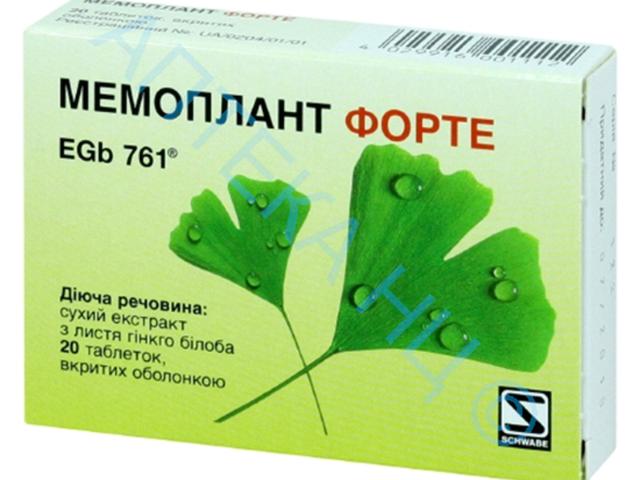 ginkgo hipertenzija