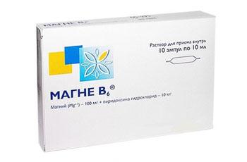 Hypertofort (gipertofort) lijek za hipertenziju