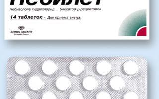 Nebilet tablete (5mg) – Uputa o lijeku | Upute - Kreni zdravo!