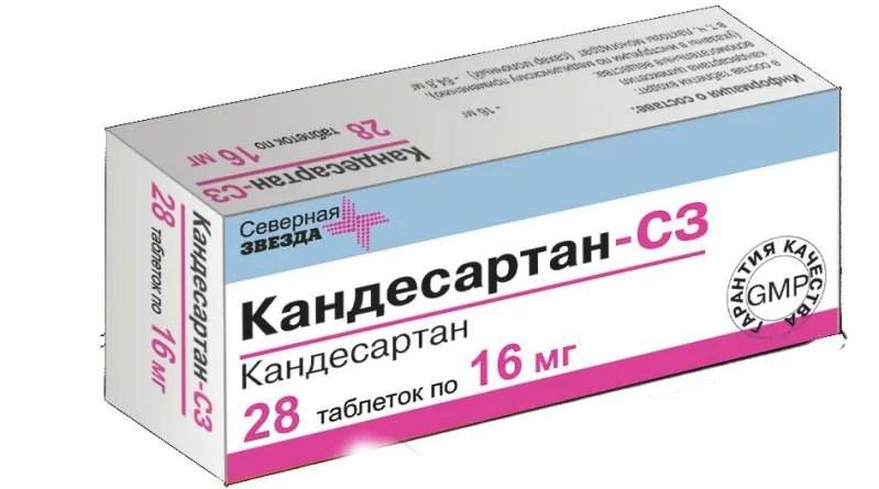 nat. rehabilitacija hipertenzije dobar tableta hipertenzije