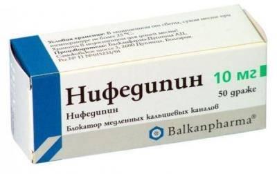 što tablete je potrebno stalno piti hipertenzije