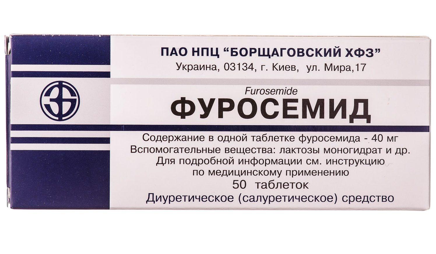 Najnoviji lijekovi za popis hipertenzije