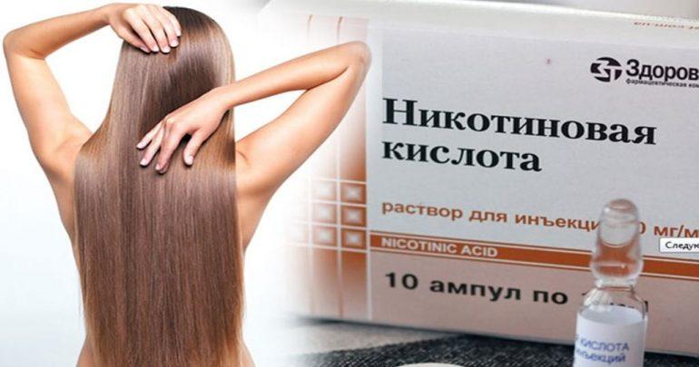 VITAMIN B3, niacin - za krvne sudove, nerve, kožu - PRIRODNIM PUTEM DO ZDRAVLJA